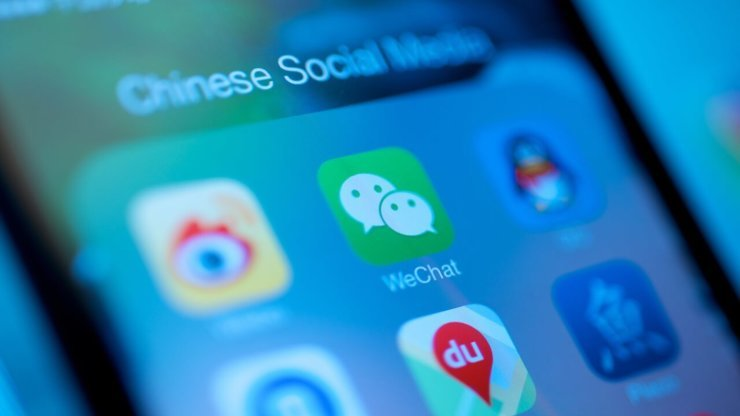 WeChat Pay looks to boost US presence