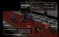 Suikoden II download