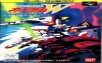 Gundam Wing: Endless Duel download