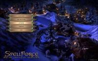 Main menu screen