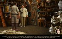 Image related to Lost Horizon game sale.