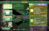 GUILTY GEAR Xrd REV 2 Upgrade download