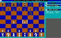 Power Chess download