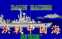 Dawn Raider download