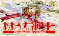 Skuld download