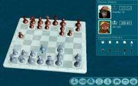 Chessmaster Challenge download