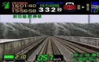 Densha de Go! 2 3000 download
