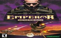 Emperor: Battle for Dune download