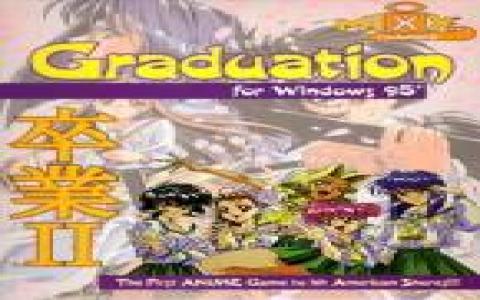 Graduation - game cover