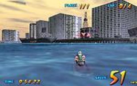 Kawasaki ATV PowerSports - game cover