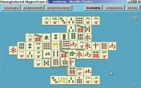 Mahjongg - game cover