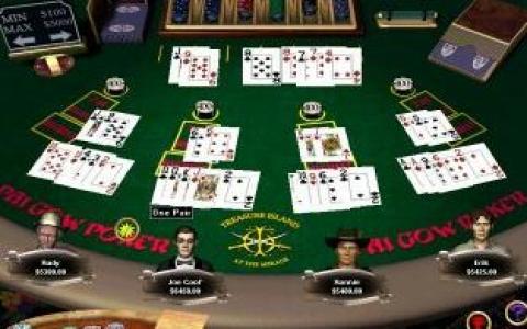 Microsoft Casino - game cover