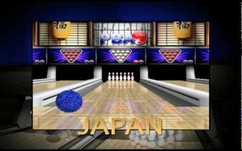 PBA Bowling 2 - game cover