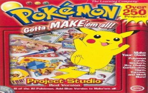 Pokemon Project Studio: Red Version - title cover