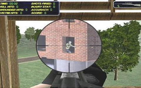Police Tactical Training - game cover