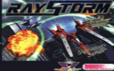 RayStorm - title cover