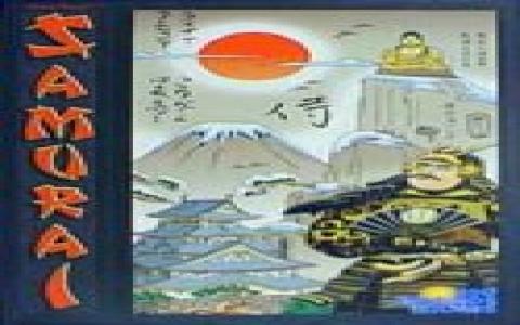 Reiner Knizia's Samurai - title cover