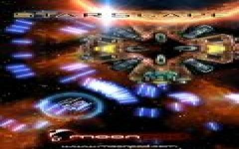 Starscape - game cover