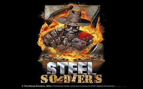 Steel Soldiers - title cover