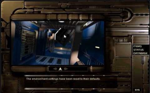 Symbiocom - game cover