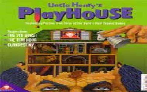 Uncle Henry's Playhouse - title cover