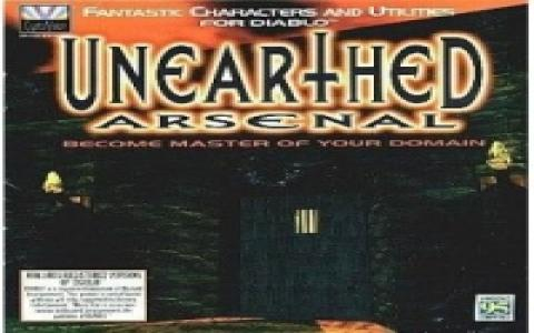 Unearthed Arsenal - game cover