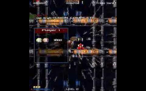 DemonStar: Secret Missions 1 - game cover