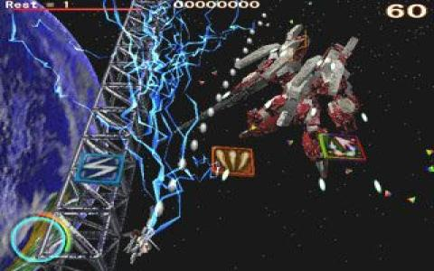 X-Synergy Gate - title cover