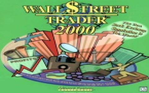 Wall Street Trader - title cover