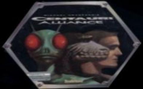 Centauri Alliance - title cover