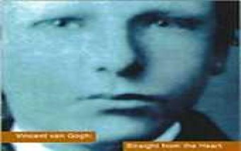 Vincent van Gogh: Straight from The Heart - title cover