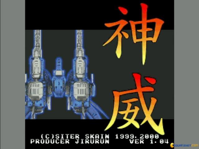 Kamui - title cover