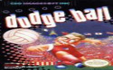 Super Dodgeball - title cover