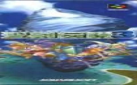Seiken Densetsu 3 - title cover