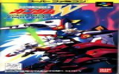 Gundam Wing: Endless Duel - title cover