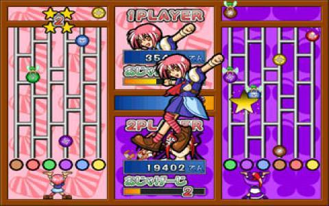 Pamidama - game cover
