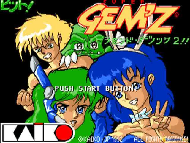 Super Gem'Z - title cover