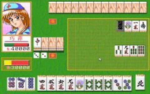 Mahjong House 2 - title cover