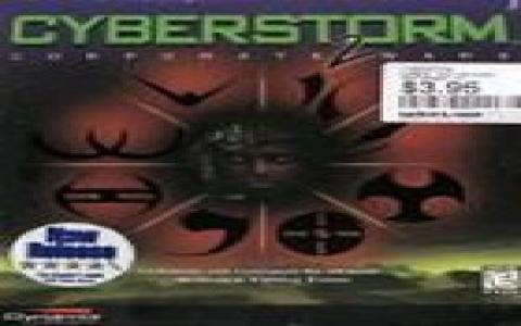 Cyberstorm 2: Corporate Wars - title cover