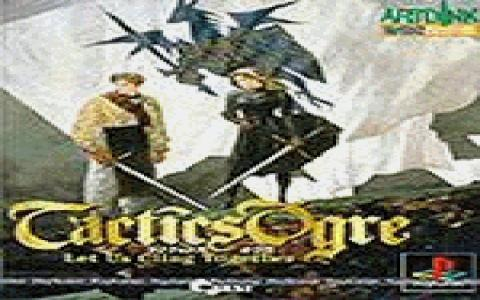 Tactics Ogre: Let Us Cling Together - title cover