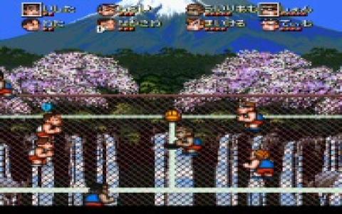 Kunio-kun no Dodge Ball Dayo Zenin Syuugou! - game cover