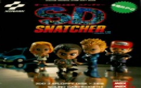 SD Snatcher - game cover