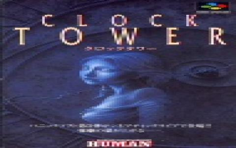 Clock Tower - title cover