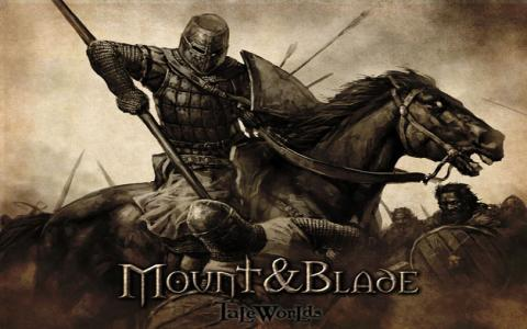 Mount & Blade - title cover