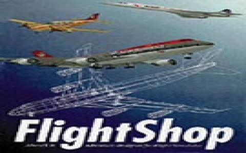 Flight Simulator Flight Shop - title cover