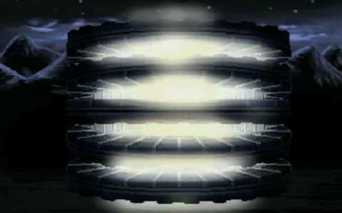 Stargate Adventure - title cover
