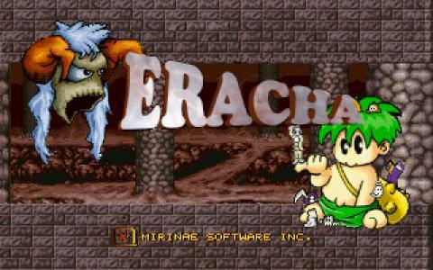 Eracha - title cover