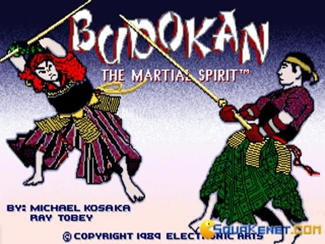 Budokan - title cover