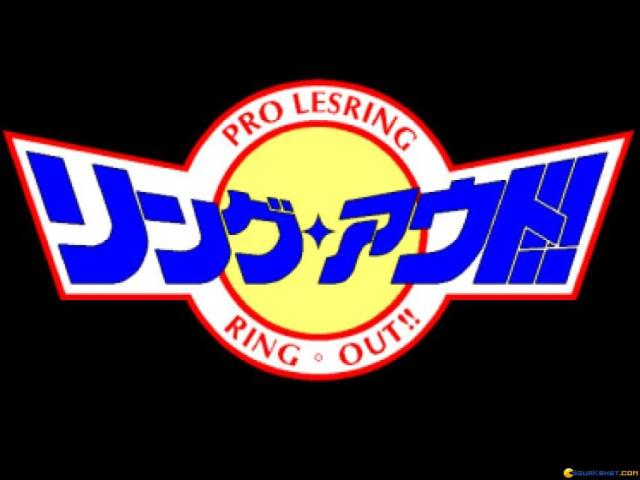Pro Lesring - game cover