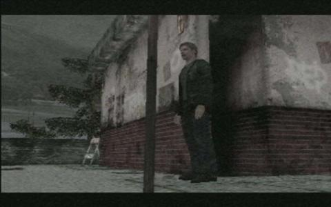Silent Hill 2 - title cover